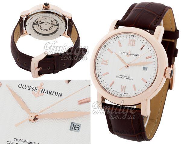 Мужские часы Ulysse Nardin  №MX2585