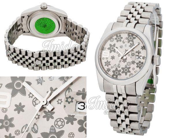 Женские часы Rolex  №MX2110