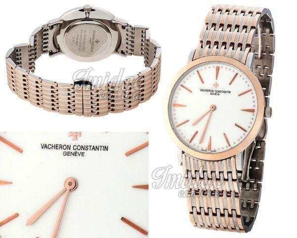Мужские часы Vacheron Constantin  №MX2232