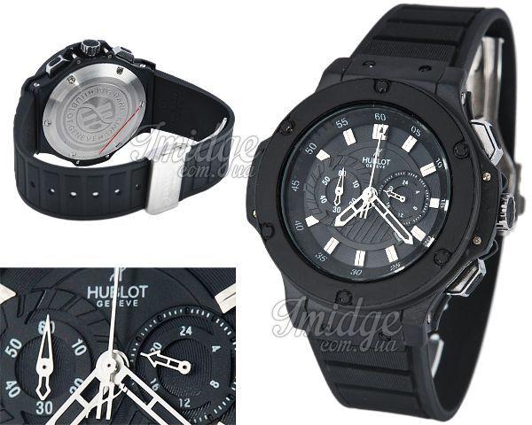 Мужские часы Hublot  №MX0021