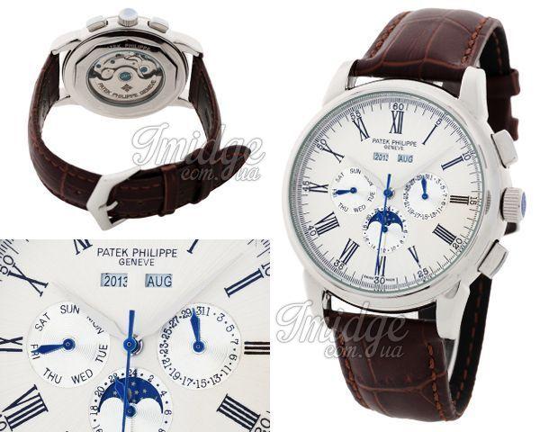 Мужские часы Patek Philippe  №MX2440