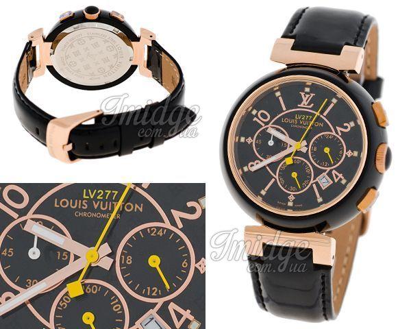Копия часов Louis Vuitton  №M3241