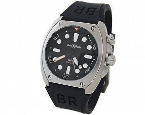 Копия часов Bell & Ross Модель №S0051