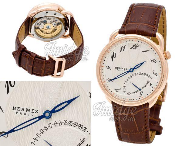 Унисекс часы Hermes  №MX1130
