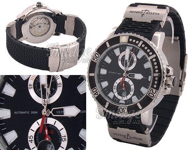 Мужские часы Ulysse Nardin  №MX0243