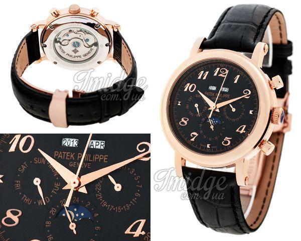 Мужские часы Patek Philippe  №MX2267