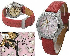 Женские часы Zenith  №N0222