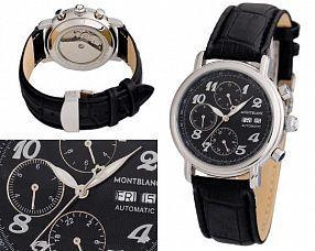 Мужские часы Montblanc  №MX1543