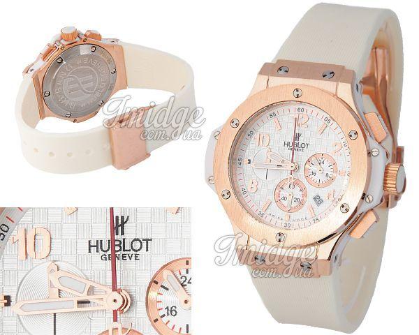 Женские часы Hublot  №MX0080