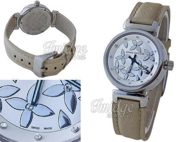 Копия часов Louis Vuitton  №S018