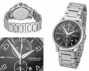 Мужские часы Montblanc  №MX3265