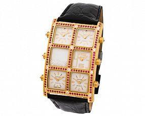 Унисекс часы IceLink Модель №MX1208