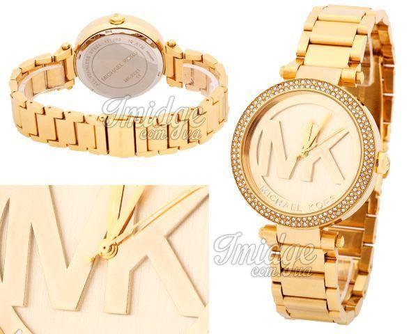 Женские часы Michael Kors  №N2352