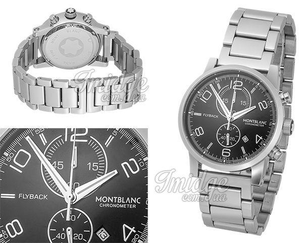 Копия часов Montblanc  №MX3265