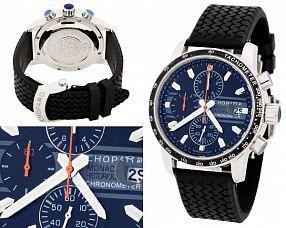 Мужские часы Chopard  №N2301