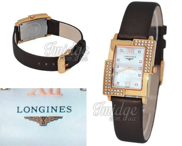 Женские часы Longines  №N0179