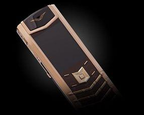 Vertu  Signature S Design Chocolate Red Gold