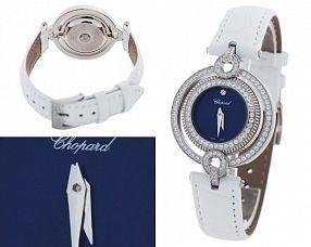 Женские часы Chopard  №N2389