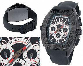 Копия часов Franck Muller  №MX0470