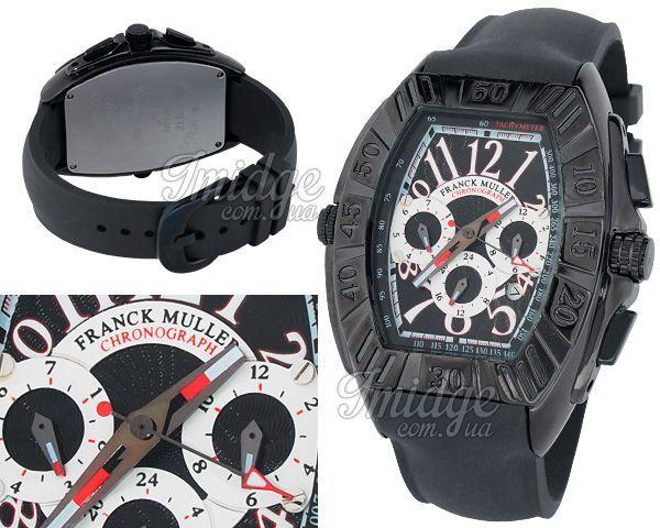 Мужские часы Franck Muller  №MX0470