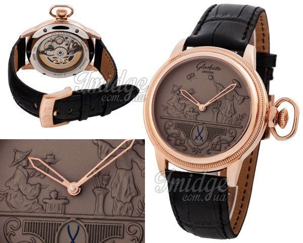 Мужские часы Glashutte Original  №N1861