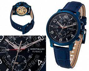 Мужские часы Montblanc  №MX3234