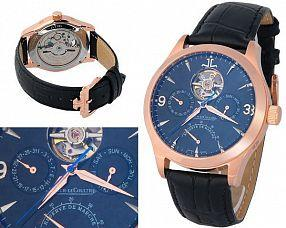 Мужские часы Jaeger-LeCoultre  №MX0612