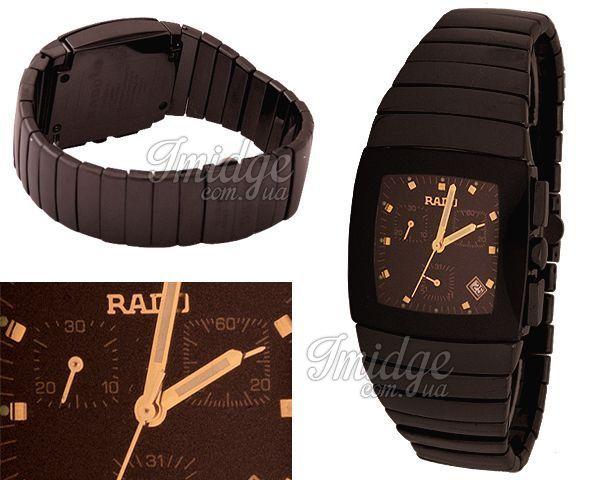 Мужские часы Rado  №M3369