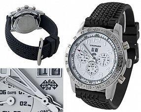 Копия часов Chopard  №C1444