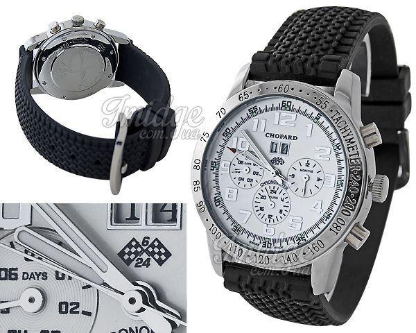 Мужские часы Chopard  №C1444