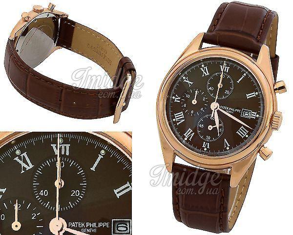 Мужские часы Patek Philippe  №P4399