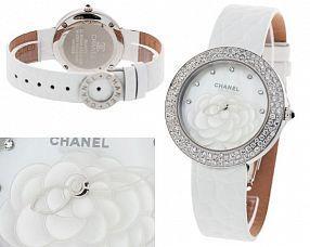 Копия часов Chanel  №N1798