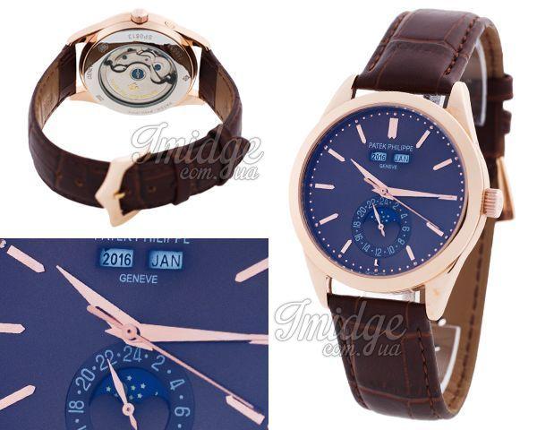 Мужские часы Patek Philippe  №N2428