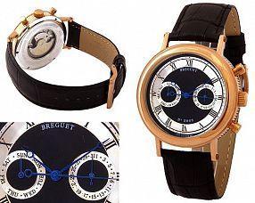 Копия часов Breguet  №MX0853