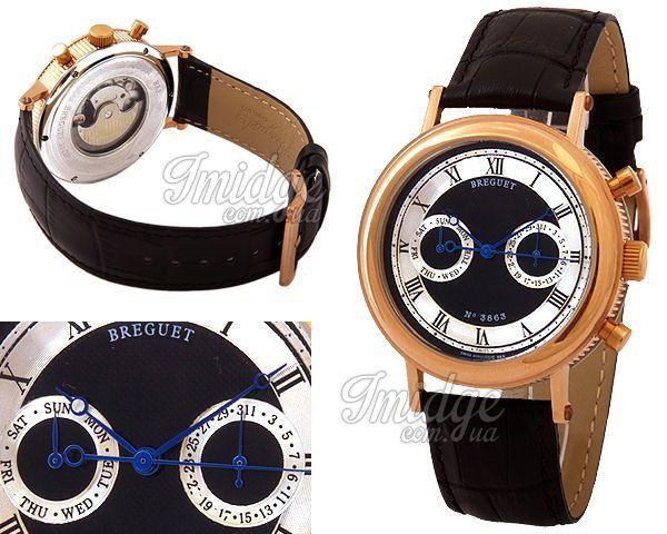 Мужские часы Breguet  №MX0853