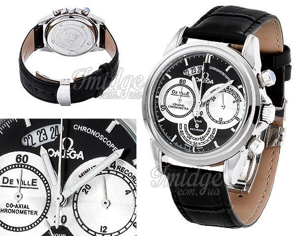 Копия часов Omega  №N2480