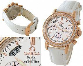 Женские часы Omega  №M3909-1