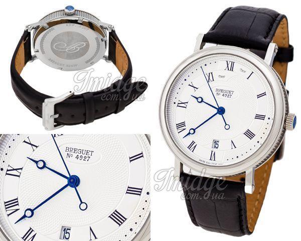 Мужские часы Breguet  №MX1264