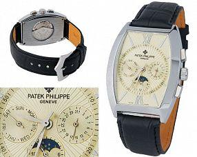 Копия часов Patek Philippe  №MX0409