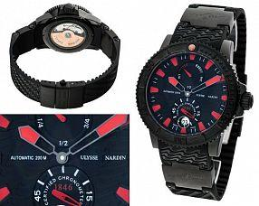 Мужские часы Ulysse Nardin  №MX2359