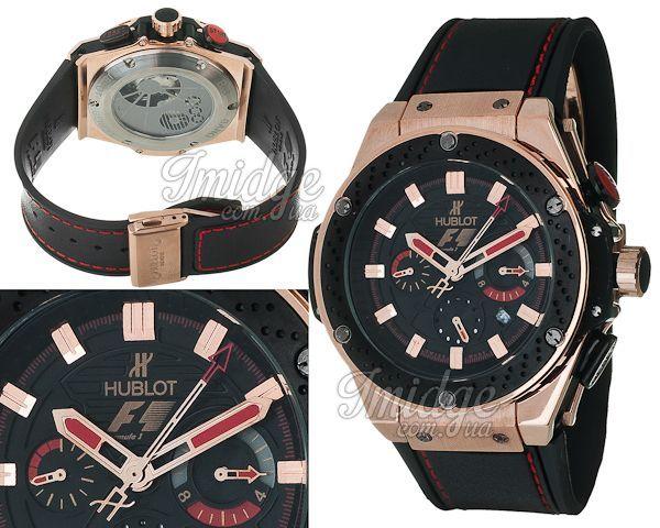 Мужские часы Hublot  №MX1234