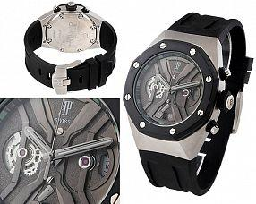 Мужские часы Audemars Piguet  №N2496