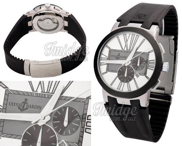 Мужские часы Ulysse Nardin  №MX1767