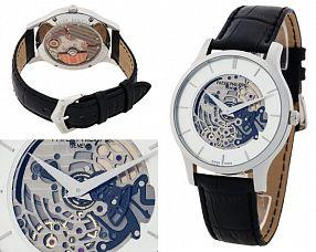 Мужские часы Patek Philippe  №N2211