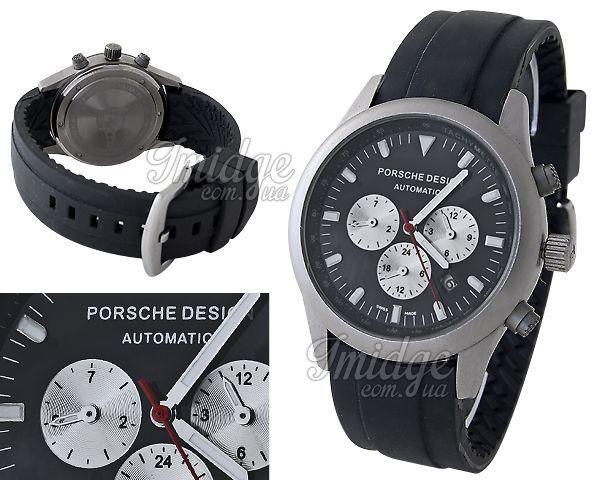 Мужские часы Porsche Design  №C1235