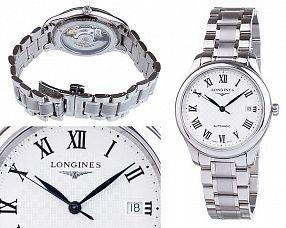 Копия часов Longines  №M4658