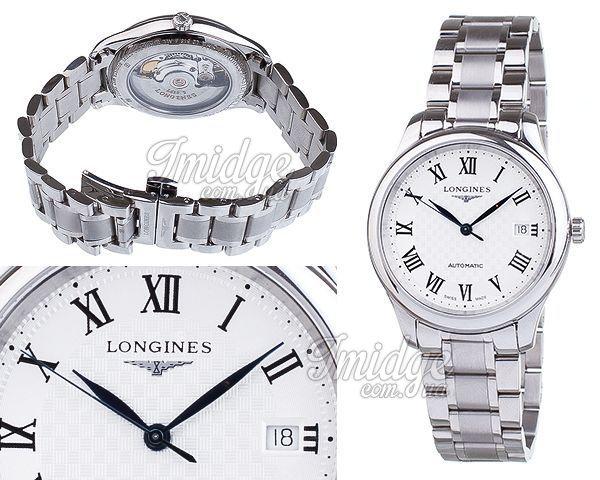 Мужские часы Longines  №M4658