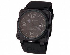 Копия часов Bell & Ross Модель №MX0715