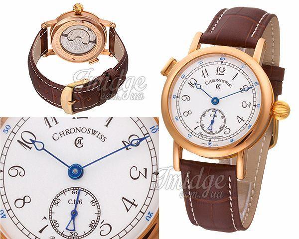 Мужские часы Chronoswiss  №MX3068