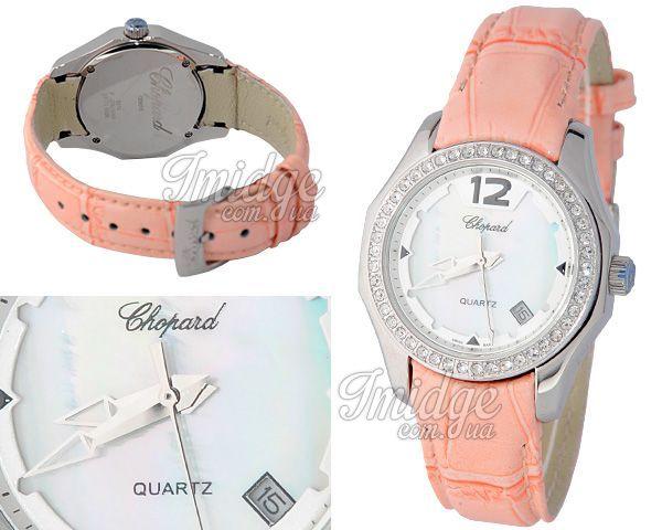 Женские часы Chopard  №N0474